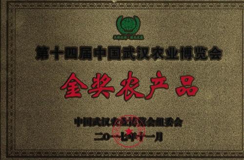 金奖农产品奖牌